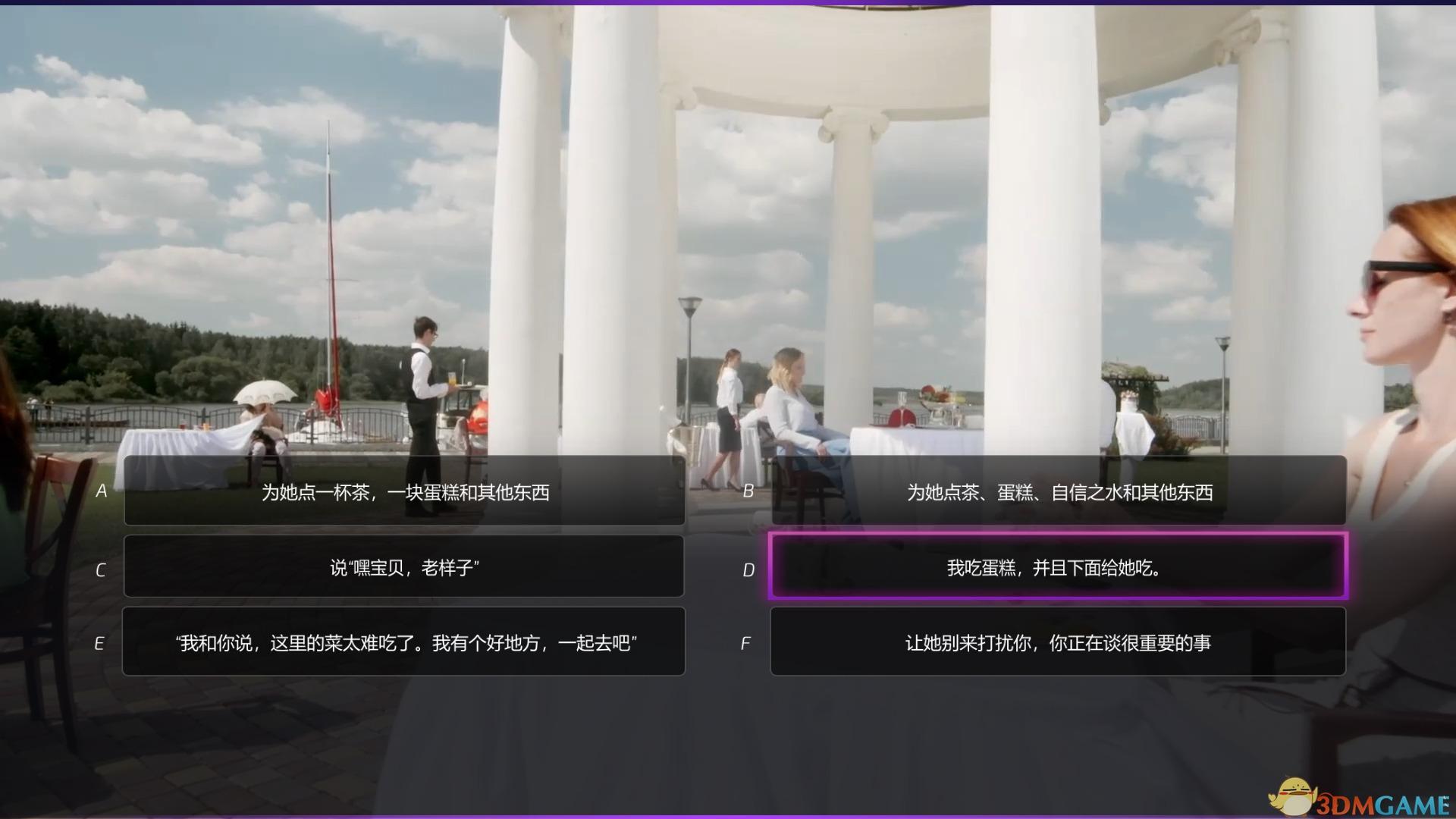 超级情圣2-Super Seducer 2 – Advanced Seduction插图17