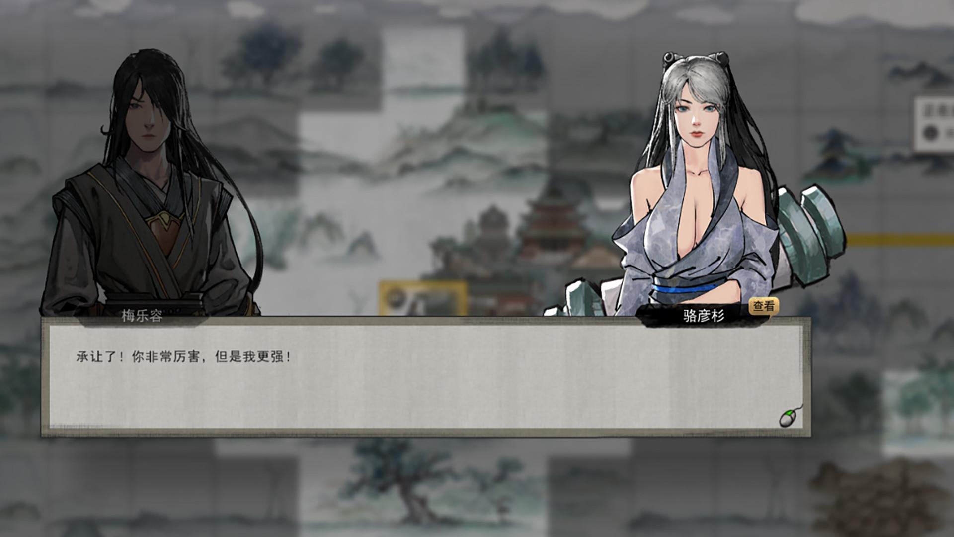 鬼谷八荒(V0.8.2014.235-化神·悟道)插图17