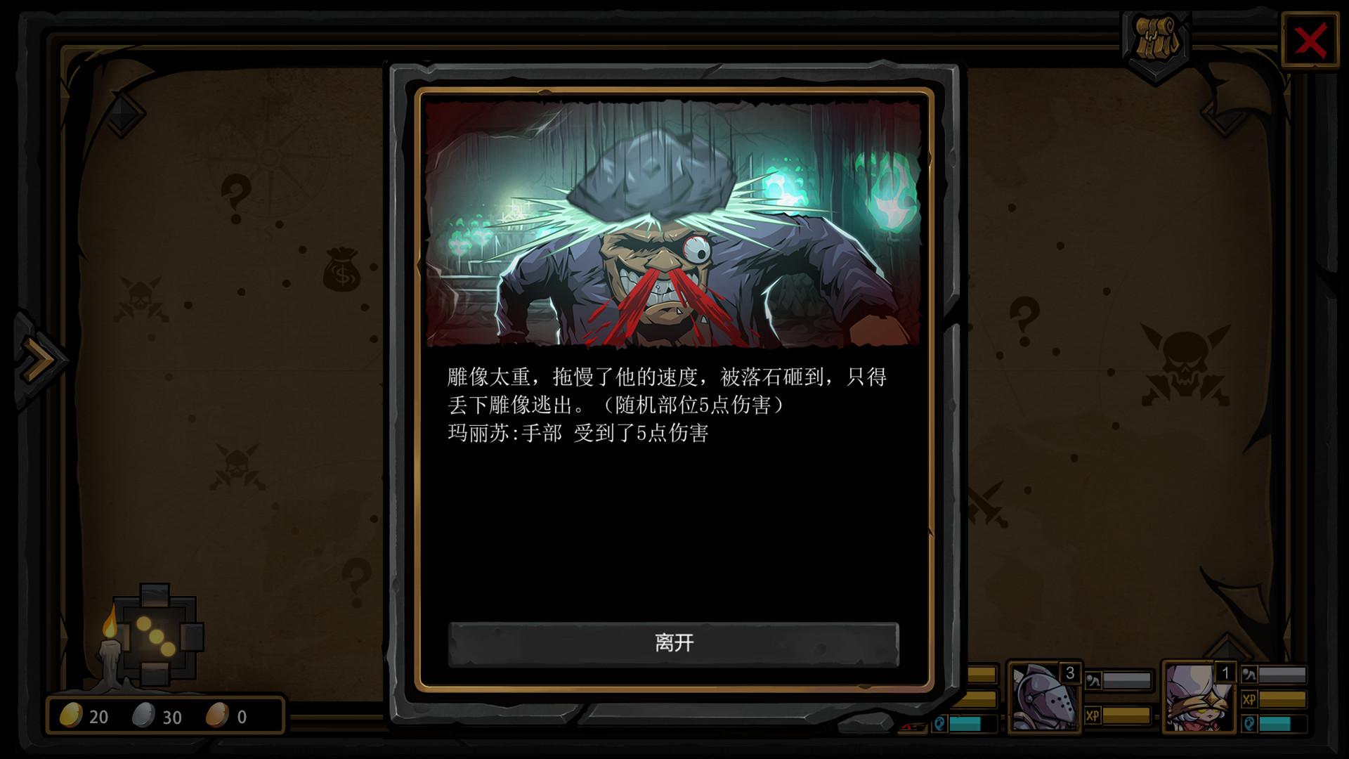 不是地下城(V6388627死神血骑士-全DLC)插图81