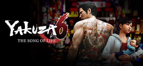 如龙6:生命诗篇/Yakuza 6: The Song of Life插图1