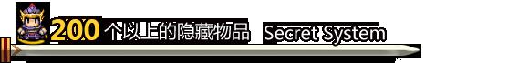 吞食孔明传(Tunshi Kongming Legends)插图13