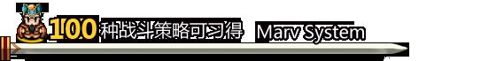 吞食孔明传(Tunshi Kongming Legends)插图17