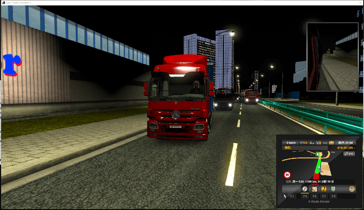 遨游中国2 v1.20稳定版/欧洲模拟卡车2/CTS6插图13