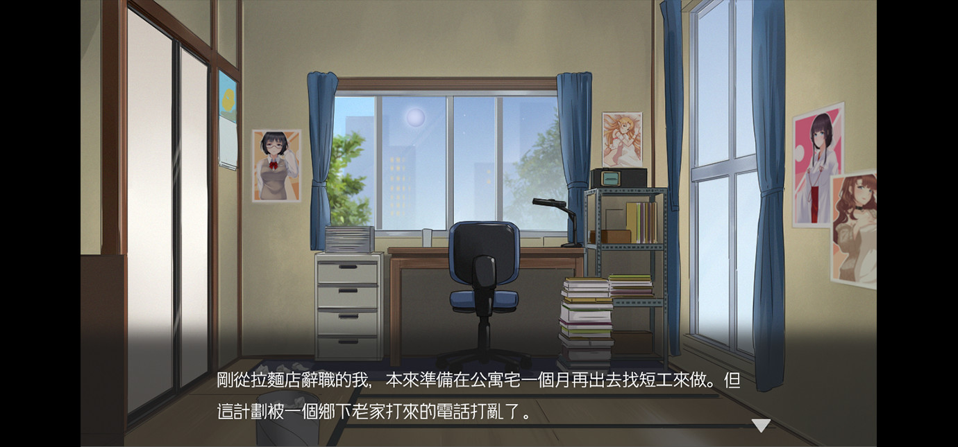 按摩沙龙:春风亭/Massage Salon Story: Spring Breeze(V1.01)插图11