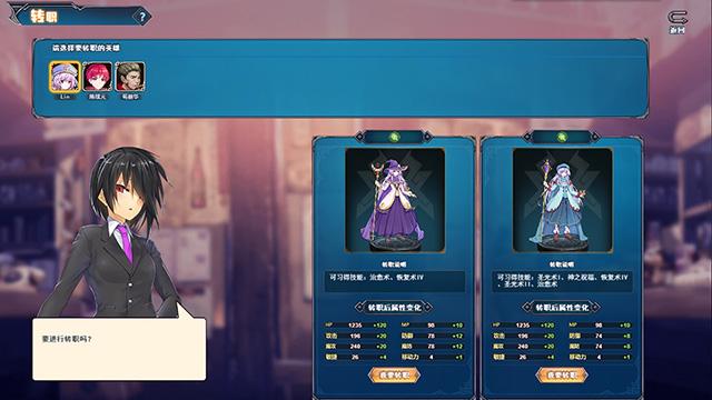 双面战姬:起源(V1.0.19-680)插图9