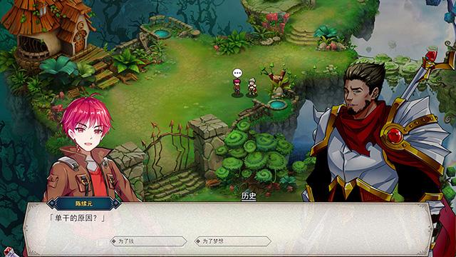 双面战姬:起源(V1.0.19-680)插图15