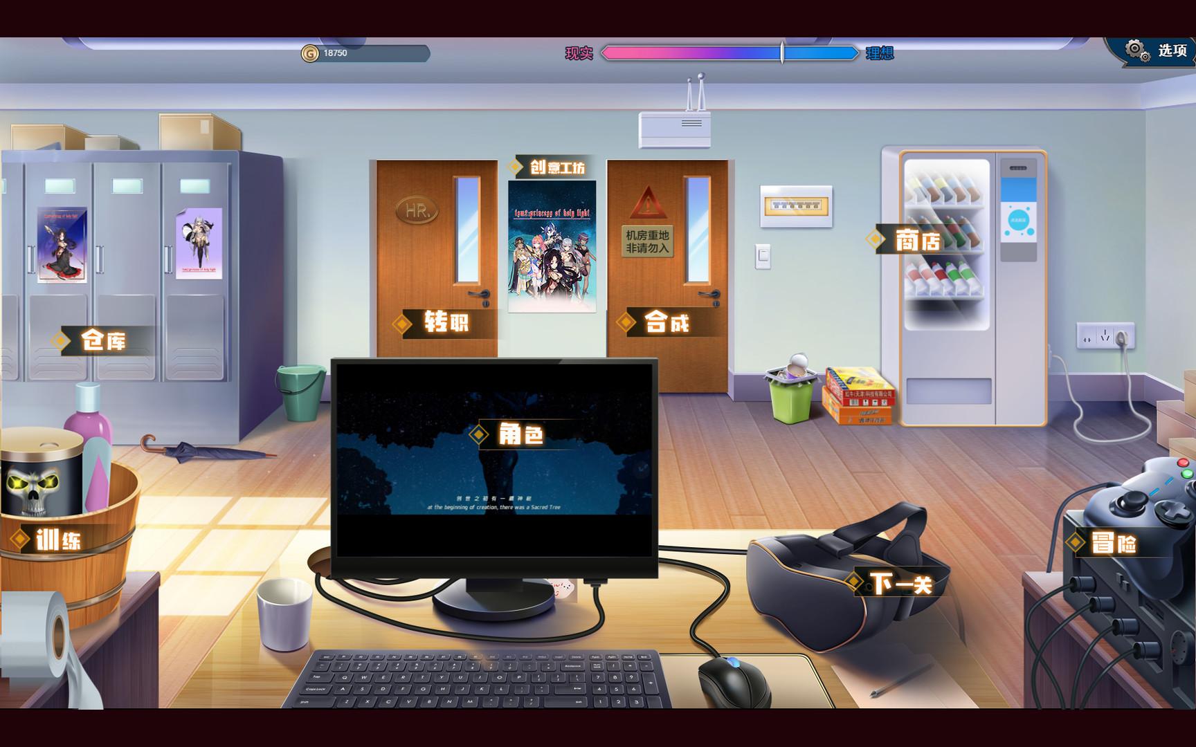 双面战姬:起源(V1.0.19-680)插图19