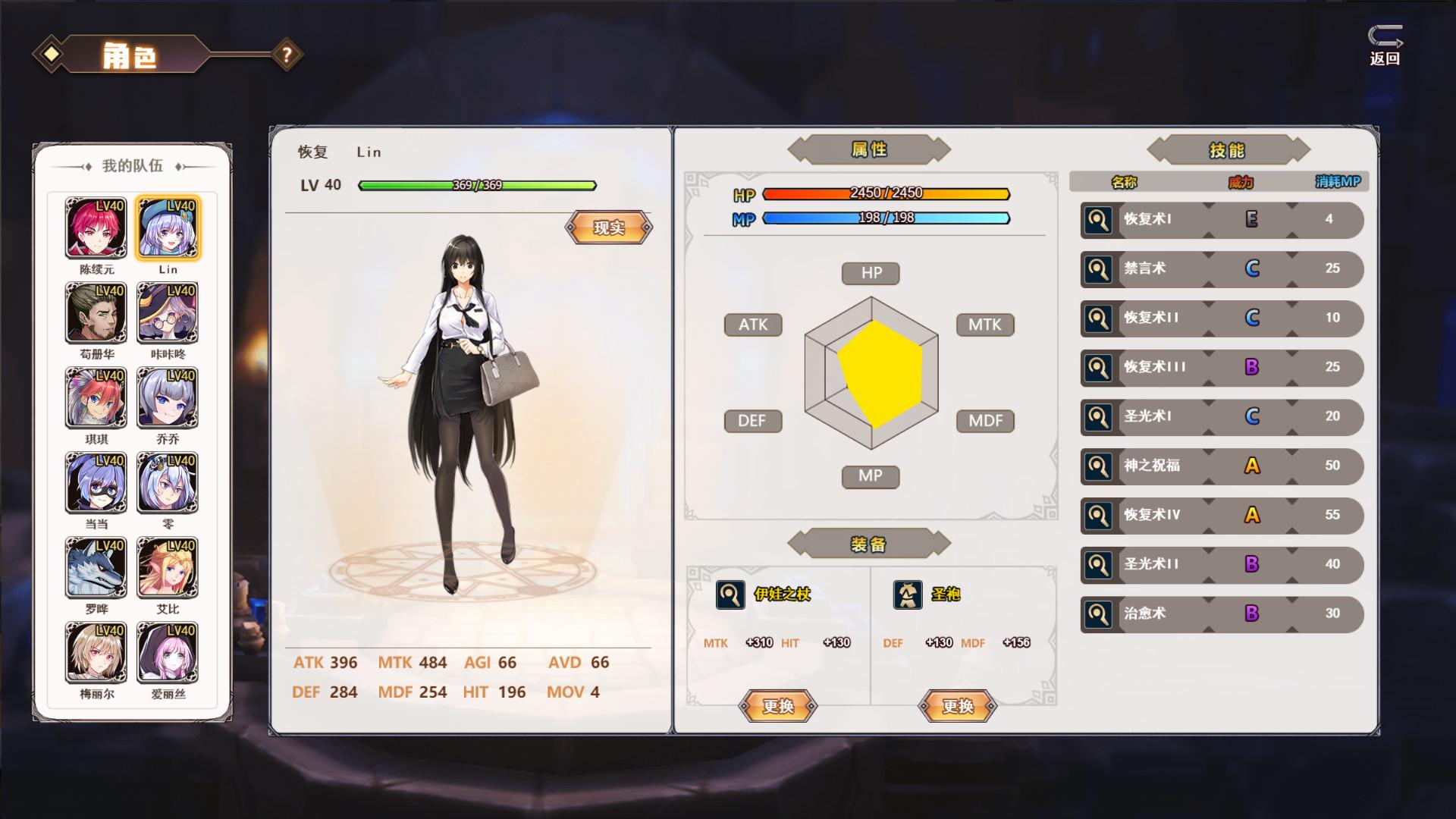 双面战姬:起源(V1.0.19-680)插图25