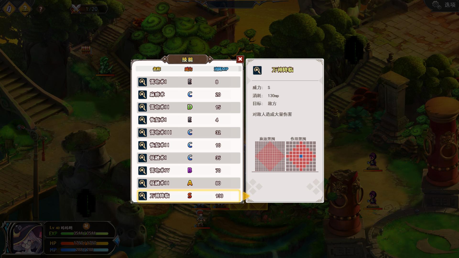 双面战姬:起源(V1.0.19-680)插图31