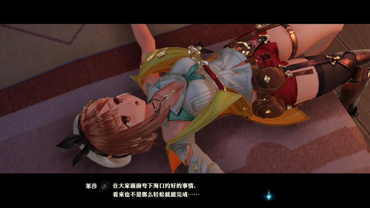 莱莎的炼金工房2:失落传说与秘密妖精(V1.02含DLCs.新增果体清凉MOD)插图15