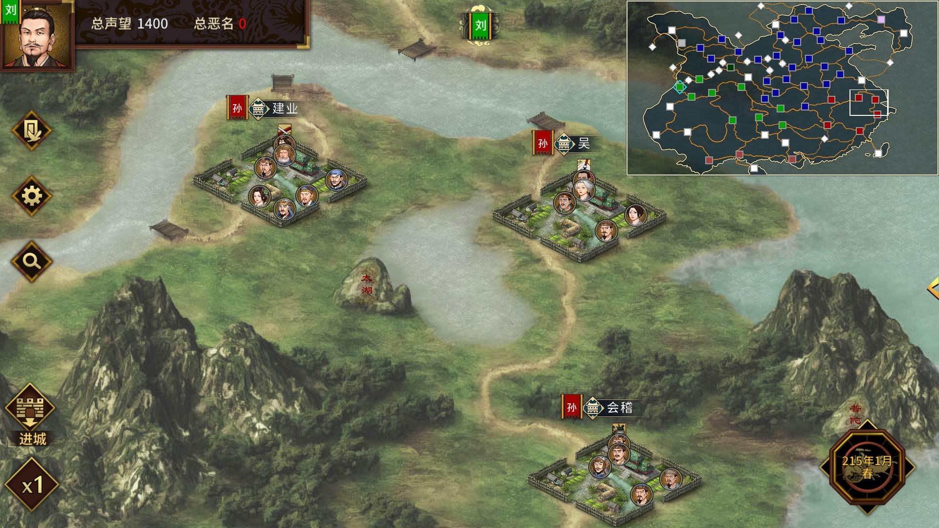 三国志:汉末霸业(V1.0.02402集成全DLCs)插图27