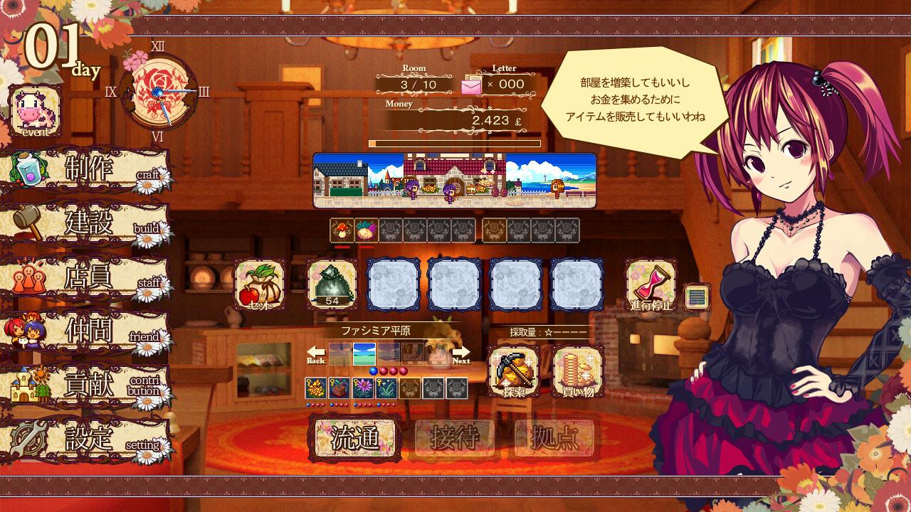 海洋酒店☆海猫亭(v20201026)插图5