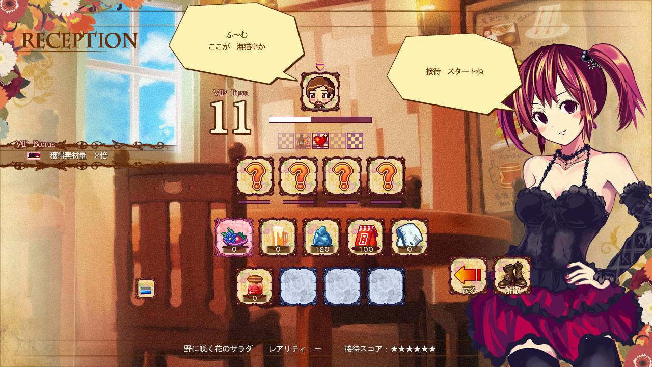 海洋酒店☆海猫亭(v20201026)插图11