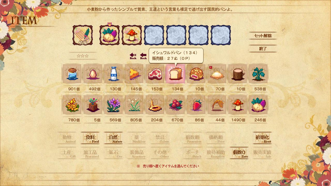 海洋酒店☆海猫亭(v20201026)插图15
