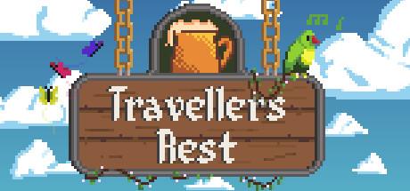 旅者之憩/Travellers Rest(酒店管理模拟)插图1