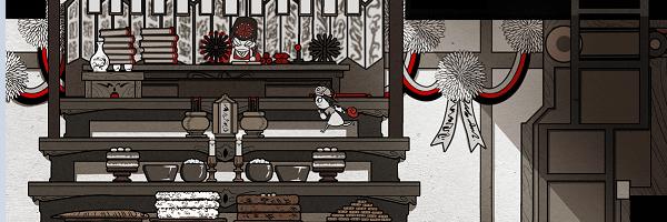 8道门:雅兰的来世冒险插图11