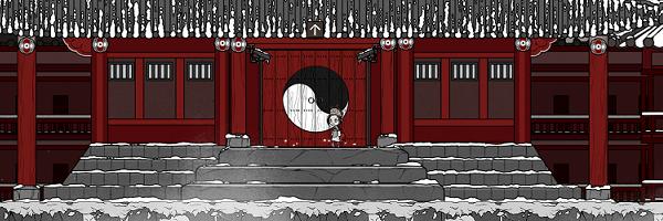 8道门:雅兰的来世冒险插图13