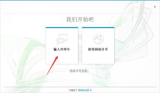 Autodesk CFD2017破解版下载【CFD】CFD2017中文破解版插图17