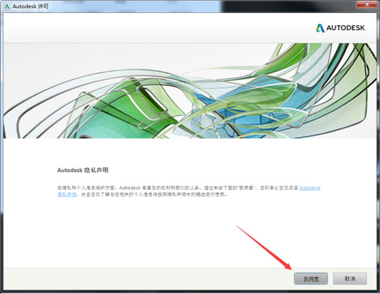 Autodesk CFD2017破解版下载【CFD】CFD2017中文破解版插图19