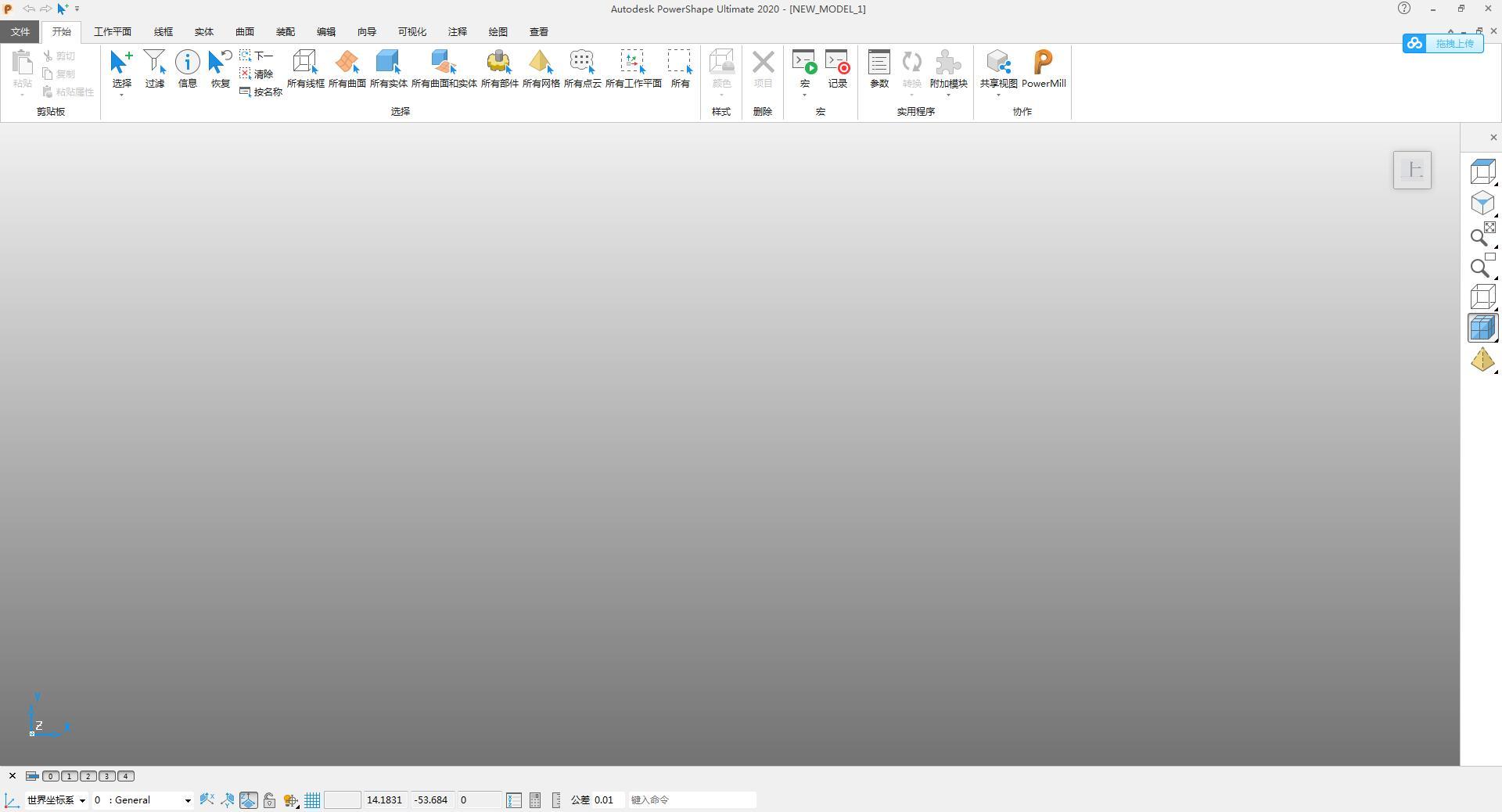 Autodesk Powershape Ultimate 2020官方下载【Powershape 2020破解版】中文破解版插图3