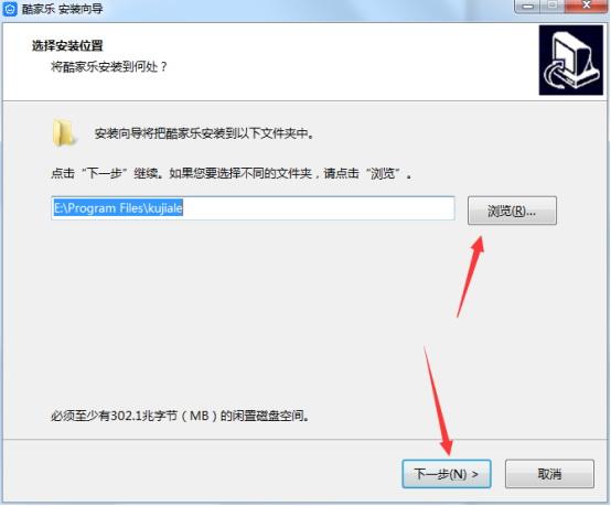 酷家乐【酷家乐12.1.0】绿色免费中文破解版插图5