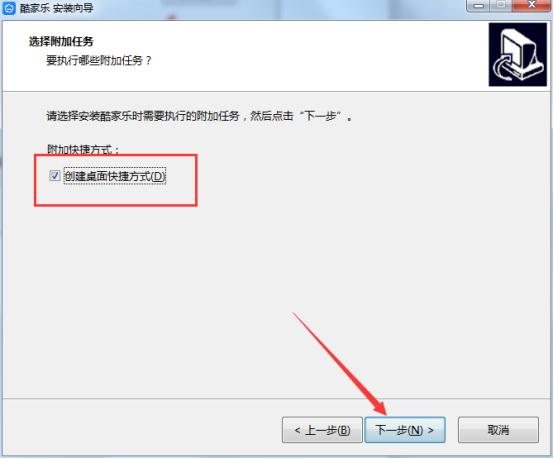 酷家乐【酷家乐12.1.0】绿色免费中文破解版插图7