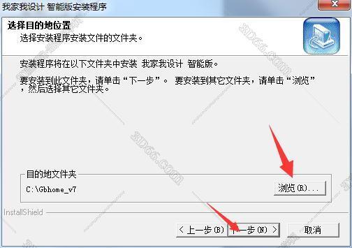 圆方室内设计软件7.0【圆方设计软件7.0】插图33