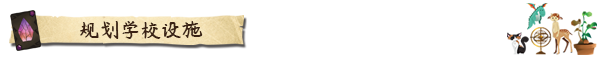咒术师学院/Spellcaster University(V0.99)插图13