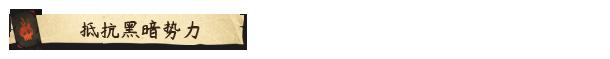 咒术师学院/Spellcaster University(V0.99)插图21