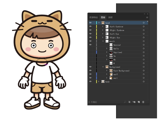 Adobe Character Animator 2020插图11