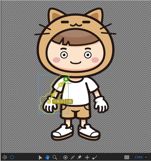 Adobe Character Animator 2020插图19