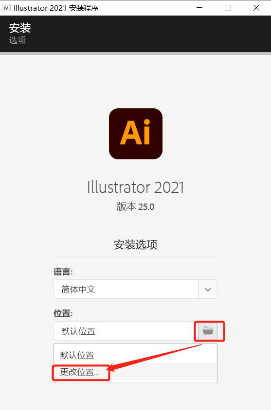 Adobe Illustrator2021插图3