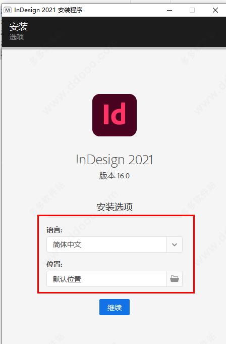 adobe indesign2021插图3