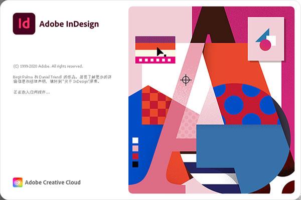 adobe indesign2021插图9