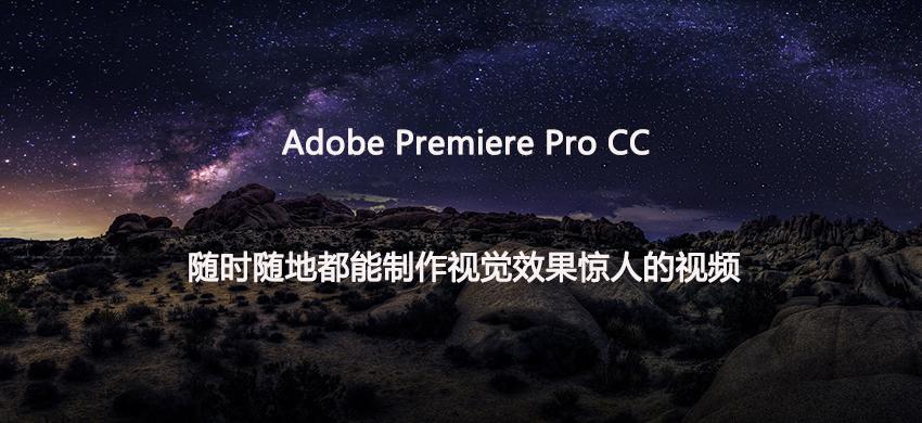 Adobe Premiere Pro 2020插图3