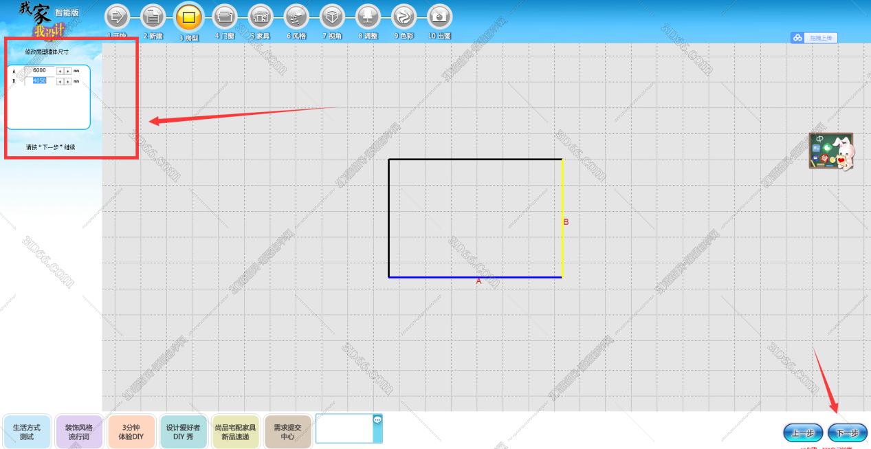 圆方室内设计软件7.0【圆方设计软件7.0】插图9