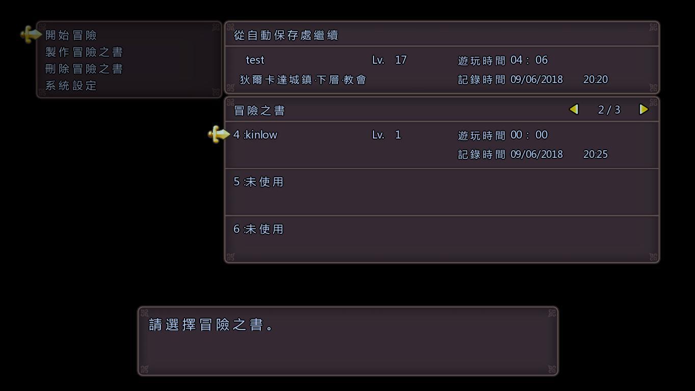 勇者斗恶龙11:追寻逝去的时光/Definitive Edition插图3