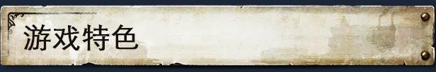 战镰数字版/Scythe: Digital Edition(v1.7.06)插图7