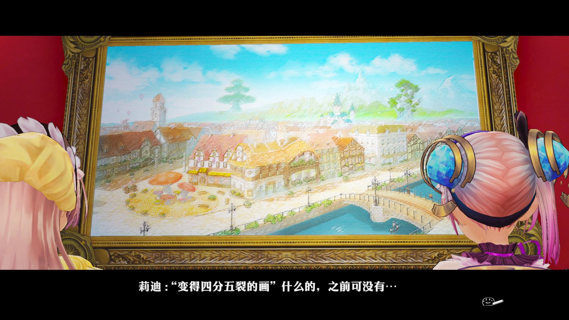 莉迪&苏瑞的炼金工房 ~不可思议绘画的炼金术士~ DX(全DLC豪华版)插图3