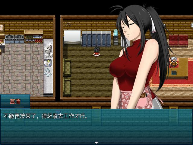 阿兰萨编年史一夏之花/Fleeting Iris(V1.02)插图5
