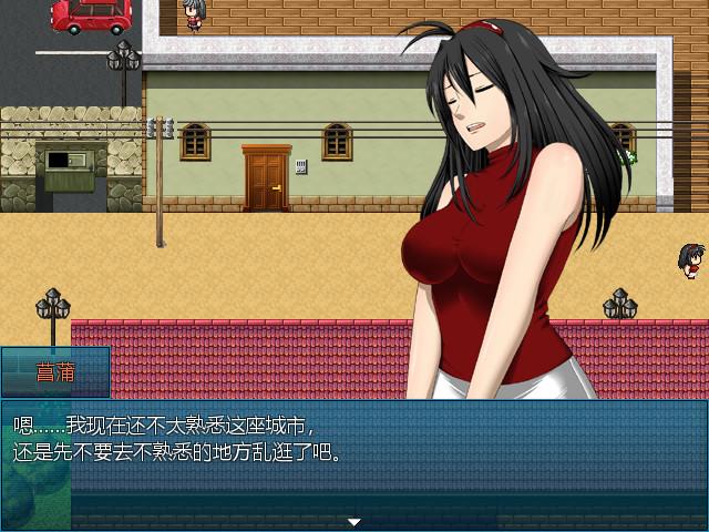阿兰萨编年史一夏之花/Fleeting Iris(V1.02)插图9
