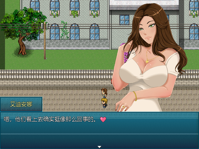 阿兰萨编年史一夏之花/Fleeting Iris(V1.02)插图11