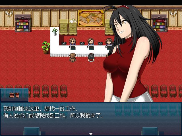 阿兰萨编年史一夏之花/Fleeting Iris(V1.02)插图13