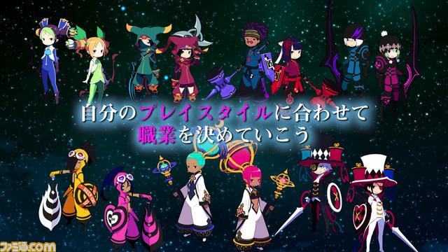 受孕Plus:产子救世录/Conception PLUS: Maidens of the Twelve Stars插图5