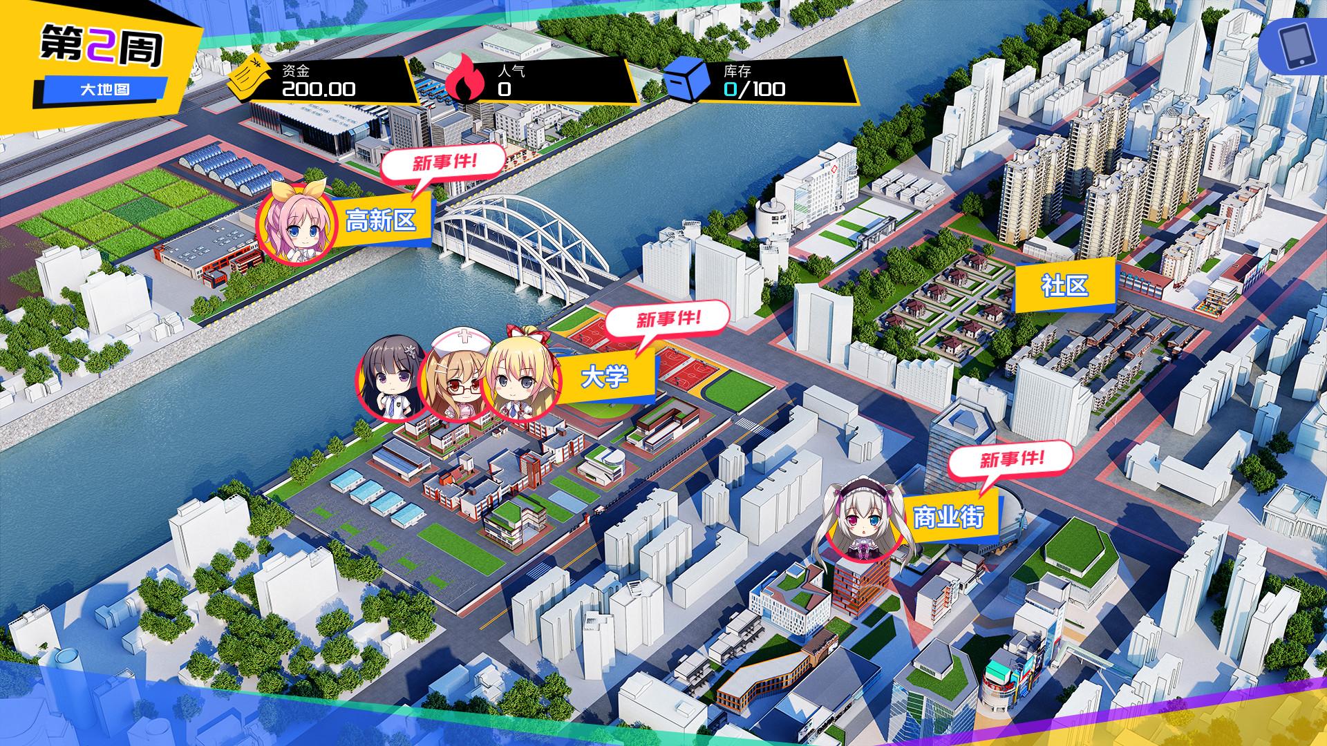 王牌社团(V20210502+中文语音+攻略)插图9