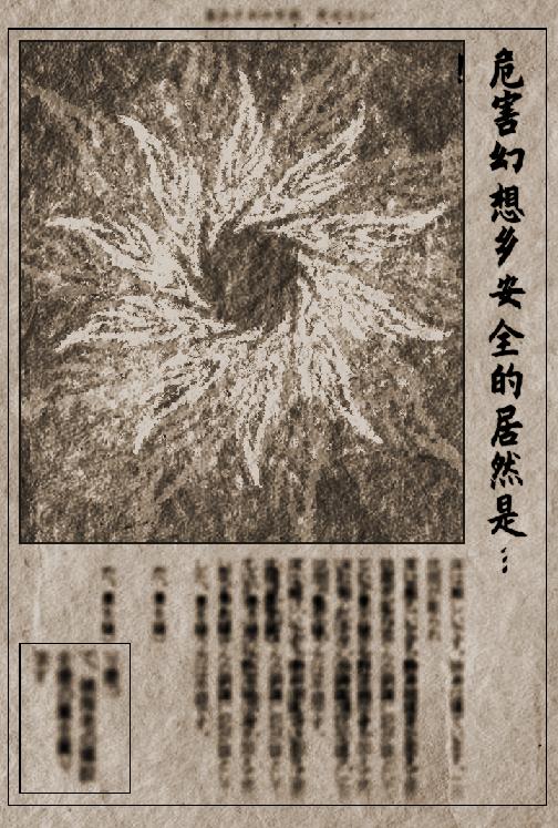 东方十昊狱/Hella Dazzling Hell!!(V.3.021.501)插图11