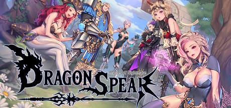 龙之矛/Dragon Spear(V1.12-国际加强版+集成MOD+全DLC)插图