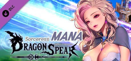 龙之矛/Dragon Spear(V1.12-国际加强版+集成MOD+全DLC)插图1