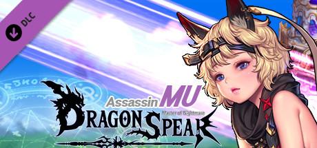 龙之矛/Dragon Spear(V1.12-国际加强版+集成MOD+全DLC)插图2