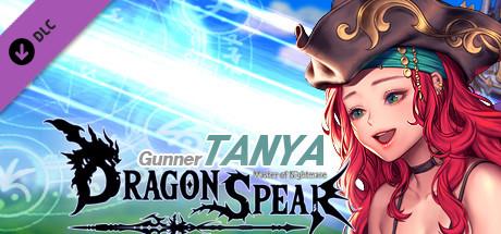 龙之矛/Dragon Spear(V1.12-国际加强版+集成MOD+全DLC)插图3